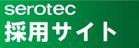sitelogo-e1580350896161